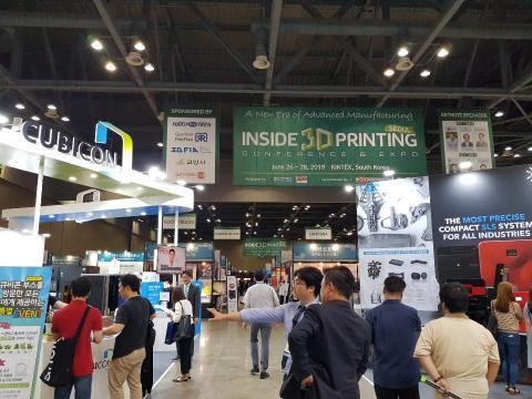 인사이트 3D프린팅 엑스포를 통해 3D프린팅 기술이 산업 전반으로 확장되고 있음을 보여줬다. ⓒ 김순강 / ScienceTimes