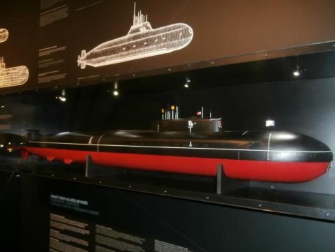2001년 8월 12일 침몰한 러시아 잠수함 '쿠르스크'