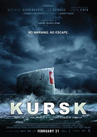 '쿠르스크' 함 승조원들의 안타까운 죽음은 영화 '쿠르스크'로 극화되었다.