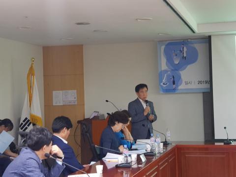 함진호 책임연구원은 '고경력 과학기술인 활용을 위한 국가 플랫폼 구축방안'에 대해 발표했다.