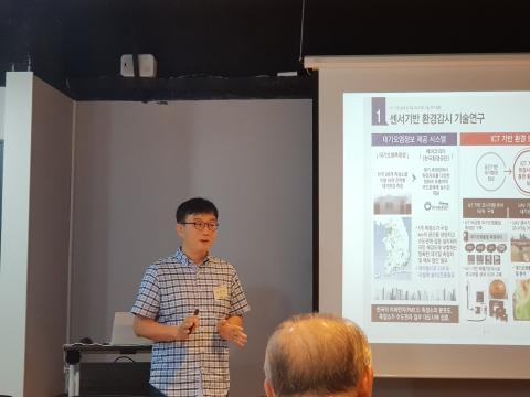 윤정호 한국환경정책평가연구원 환경기획실 선임연구위원이 'IoT 기반 실내 공기질 모니터링 기술 연구동향'에 대해 발표했다.