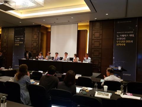 STEPI는 '뉴 스페이스 시대, 우리나라 우주산업 현황과 정책과제'를 주제로 특별세션 포럼을 개최했다.