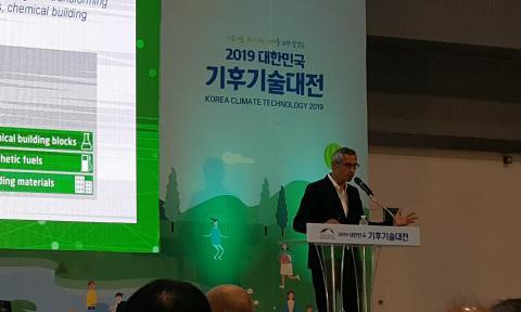 발터 에버스 유럽연합의 CO2밸류유럽 부대표가 탄소 자원화에 대한 유럽의 상황을 설명하고 있다. Ⓒ 김애영/ ScienceTimes