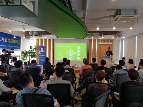 오픈데이터 7월 열린세미나가 지난 16일 숙명여대 창업보육센터에서 개최됐다. ⓒ 김순강 / ScienceTimes
