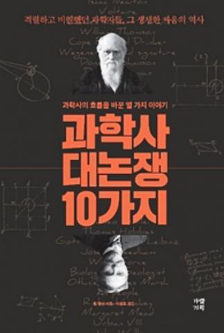 핼 핼먼 지음, 이충호 옮김 / 가람기획 값 16,000원