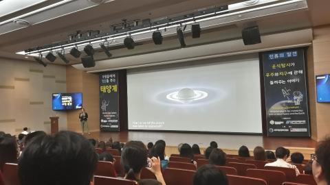 재니 래드보 박사는 과학 교육의 혁신을 강조했다. (c) 강한솔 기자