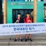 세종고팀, 중국청소년과학기술창신대회서 수상 쾌거