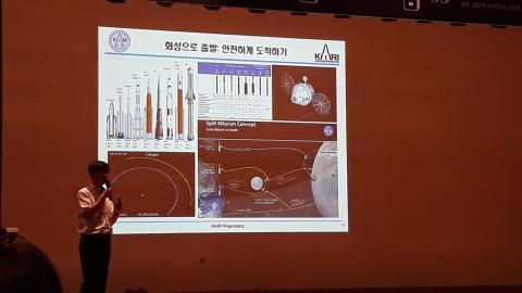 화성 탐사를 향한 각국의 관심이 뜨거워지고 있다. (c) 강한솔 기자