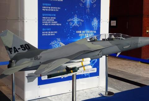 지난 11일부터 14일 동안 개최된 '2019 국방과학기술 대제전'에서는 미래형 국방과학기술이 공개됐다. ⓒ 김은영/ ScienceTimes