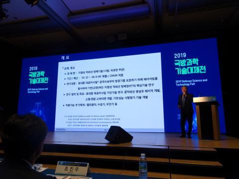 국방과학연구소는 본부별핵심 기술성과를 공개했다.  ⓒ 김은영/ ScienceTimes