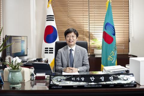 안성진 한국과학창의재단 이사장 ⓒ한국과학기술단체총연합회