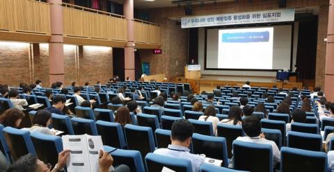 성인들의 예방 접종 활성화 방안을 논의하기 위한 심포지엄이 개최되었다 ⓒ 김준래/ScienceTimes