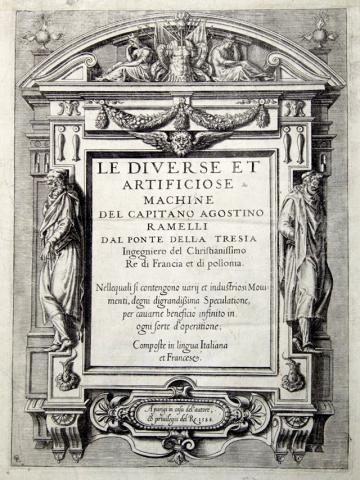 16세기 유럽의 과학기술과 기계공학의 성과를 담은 '다양하고 창의적인 기계들'