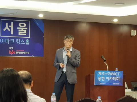정제호 포스코경영연구원 수석연구원이 '제조현장과 사무실에 부는 4차 산업혁명 바람'을 주제로 발표했다.