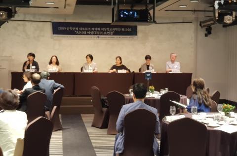 AI 관련 학회 여성위원장들이 참석한 가운데 토론회를 갖고, AI혁명의 동력이 될 여성정보인 네트워크 구축 방안을 논의했다.   ⓒ 김순강 / ScienceTimes