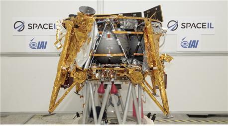 베레시트 달 착륙선  @ www.spacenews.com