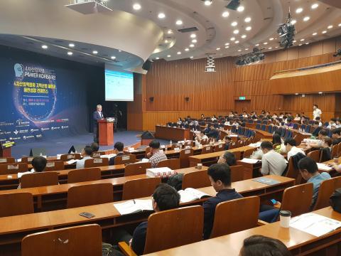 지난 22일 국회헌정기념관에서 '4차 산업혁명의 지역산업 융합과 동반성장 컨퍼런스'가 열렸다.