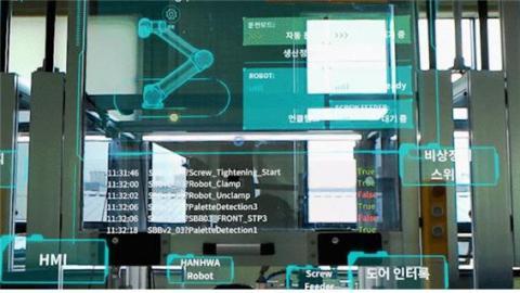 AR을 통해 설비 운전 정보를 보여주고 있는 화면. 이를 통해 조립공정 작업 시간을 단축시키고 작업 오류율을 줄일 수 있다. ⓒ VIRNECT