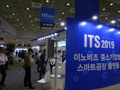 지난 26일에서 28일까지 사흘간 서울 강남구 삼성동 코엑스 C홀에서 중소기업들의 혁신적인 기술을 선보이는 '이노테크쇼(ITS 2019)'가 개최됐다. ⓒ 김은영/ ScienceTimes