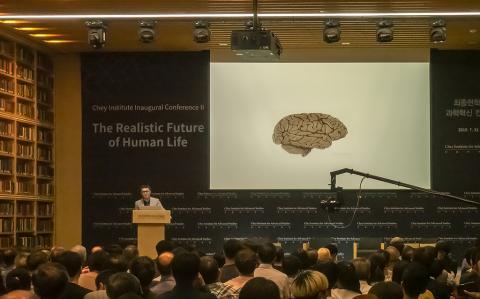 최근 뇌과학 연구가 혁신을 거듭하면서 베일에 싸여 있던 뇌회로를 들여다보는 것이 가능한 시대로 접어들고 있다. 사진은 1일 서울 역삼동 한국고등교육재단에서 열린 '최종현 학술원 과학혁신 컨퍼런스'. ⓒ 이강봉 / ScienceTimes