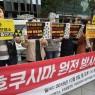 후쿠시마와 관련된 불편한 가설