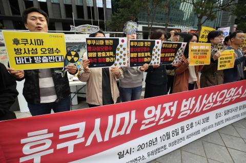 주한 일본대사관 앞에서 후쿠시마 원전 방사능 오염수 바다 방출 반대 시위를 벌이고 있는 모습. © 연합뉴스