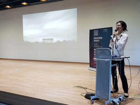 노소영 아트센터나비 미술관 관장은 '미디어 아트란 무엇인가' 강연을 통해 예술과 기술 그리고 사회를 잇는 다학제간 융합의 가치를 고찰했다.  ⓒ 김청한 / Sciencetimes