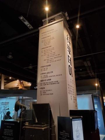 김용관은 우리나라 최초의 과학의 날인 '과학데이'를 제창했다.