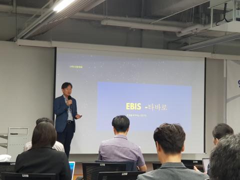 이인형 EBIS 대표가 누구나 참여가능한 환경지킴이 활동 플랫폼에 대해 소개했다. ⓒ 김순강 / ScienceTimes