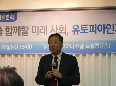 김진형 교수가 '인공지능의 본질, 그 능력과 한계'를 주제로 발표했다.