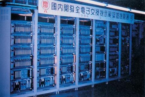 한국은 세계에서 10번째로 전전자교환기 TDX-1의 개발에 성공했다. ⓒGoogle Image