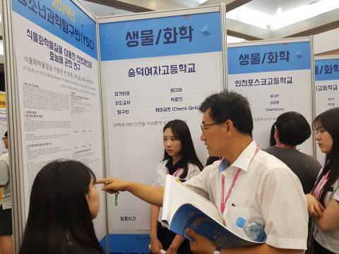 YSC 학생들은 연구성과에 대해 전문가들로부터 지도를 받는 시간도 가졌다. ⓒ 김순강 / ScienceTimes