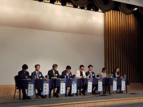 패널토론 참석자들이 특별법과 관련해 다양한 의견을 개진했다. ⓒ 김순강 / ScienceTimes
