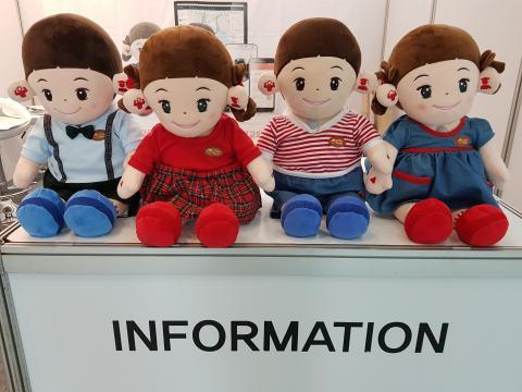 인형 모양의 노인 돌봄 토이봇 '부모사랑 휴돌' ⓒ 김청한 / Sciencetimes