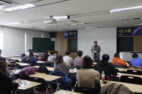 (재)아시아태평양이론물리센터는 1996년 설립 이후 이론물리학 및 학제 간 첨단연구, 젊은 과학자 연수, 대중과의 커뮤니케이션 활동 등을 활발히 수행하고 있다. 사진은 작년 진행된 2018년 APCTP 과학커뮤니케이션 스쿨 모습 ⓒ (재)아시아태평양이론물리센터