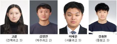 비경쟁부문 참가학생 ⓒ 한국과학창의재단