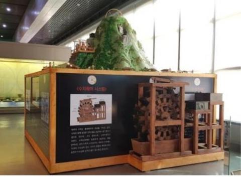 국립중앙과학관 내 복원한 흠경각 옥루  ⓒ 국립중앙과학관