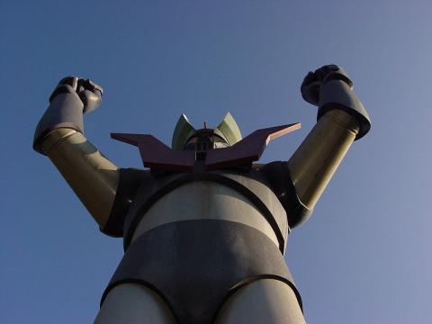 초합금Z라는 첨단소재로 만들어진 것으로 나오는 마징가Z의 동상 ⓒ Kippelboy