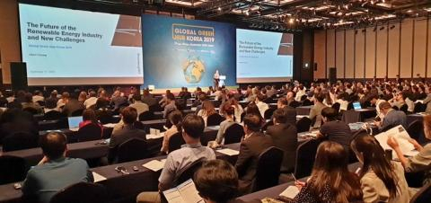 '환경 및 에너지 산업의 미래'를 주제로 하는 대규모 대규모 환경 사업 지원 행사가 개최되었다