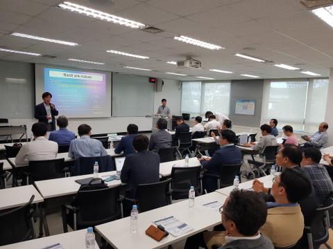 지난 24일 '디지털 전환시대, 미래 SW 인재가 살아남는 법'을 주제로 소프트웨어정책연구소 포럼이 개최됐다. ⓒ 김순강 / ScienceTimes