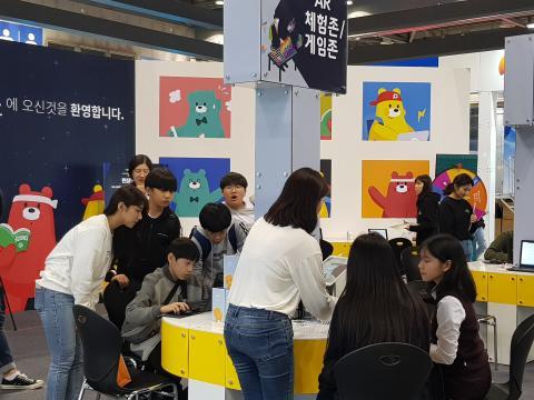 사이언스올에서 제공하는 사이언스레벨업 프로그램에 참여하고 있는 학생들 ⓒ 김순강 / ScienceTimes