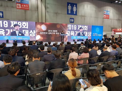 제8회 교육기부 대상 시상식에서 안성진 이사장이 개회사를 전했다. ⓒ 김순강 / ScienceTimes