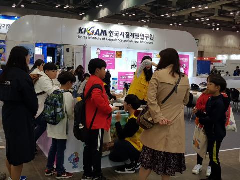 한국지질자원연구원의 교육기부 프로그램에 참여하기 위해 줄을 서서 기다리는 관람객들 ⓒ 김순강 / ScienceTimes
