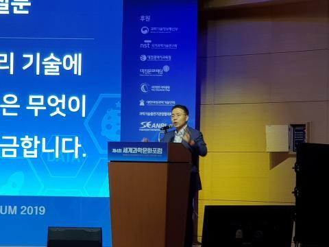 장영재 교수가 '스마트 팩토리-AI와 디지털 기술을 통한 제조혁신 실증 사례에 대해 발표했다.