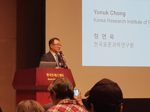 정연욱 박사가 '양자컴퓨터 하드웨어 플랫폼'을 주제로 기조강연을 했다.