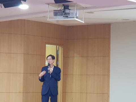 이석래 연구개발정책과장이 '연구윤리 정책 추진 방향'에 대해 발표했다.