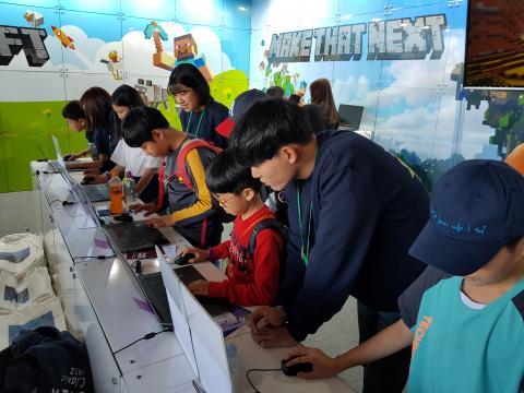 초등학생들에게 큰 인기를 끌고 있는 게임, 마인크래프트를 코딩 교육에 활용하는 게임 기반 학습이 큰 인기를 끌었다. ⓒ 김청한 / ScienceTimes