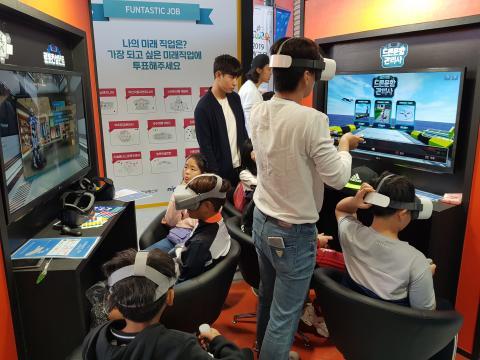 가상현실과 미래직업교육을 결합한 'VR직업체험 FUNTASTIC JOB' ⓒ 김청한 / ScienceTimes