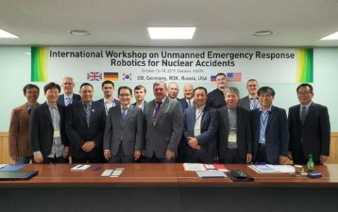 한국원자력연구원에서 열린 원자력 사고 로봇기술 국제 워크숍 ⓒ 한국원자력연구원