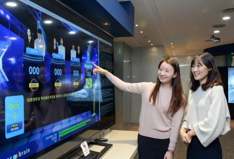 ETRI 정보통신전시관에서 연구진들이 가상 엑소브레인 퀴즈 대결 기술을 시연하는 모습 ⓒ ETRI